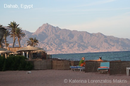 Spicy Postcard from Dahab, Egypt